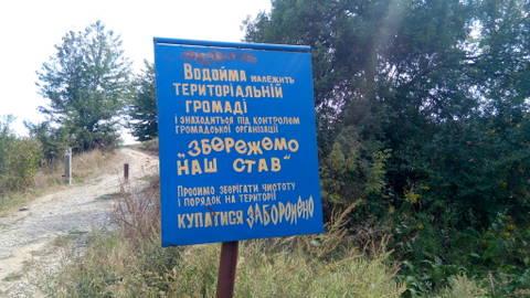 http://s8.uploads.ru/t/DyCZh.jpg
