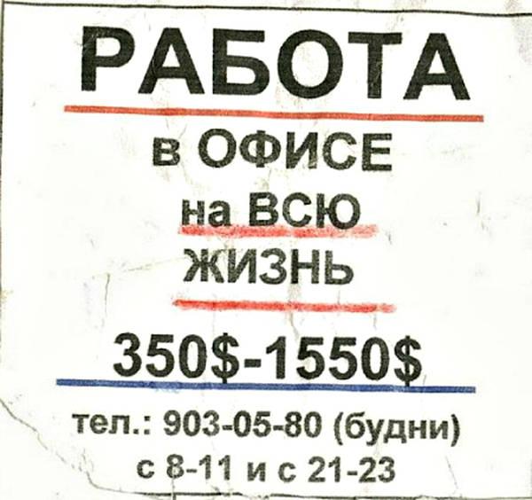 http://s8.uploads.ru/t/Dz0Mm.jpg