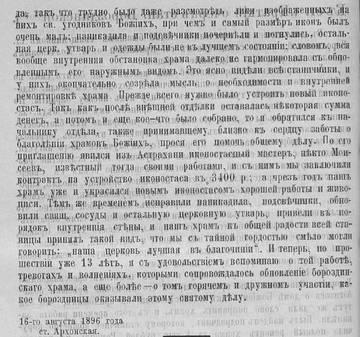 http://s8.uploads.ru/t/E03MG.jpg