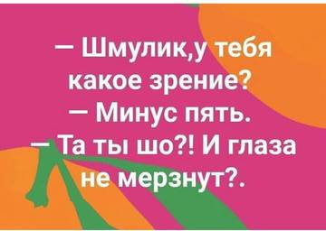 http://s8.uploads.ru/t/E9DqG.jpg