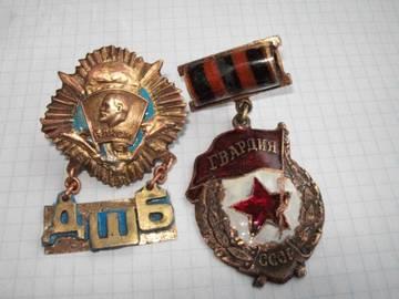 http://s8.uploads.ru/t/EAe6p.jpg