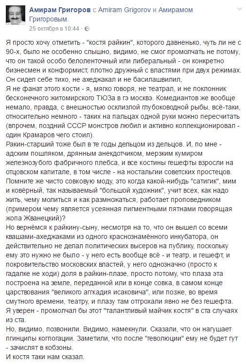 http://s8.uploads.ru/t/EAjR8.jpg
