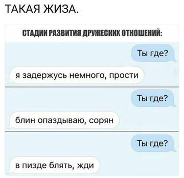 http://s8.uploads.ru/t/EBky6.jpg