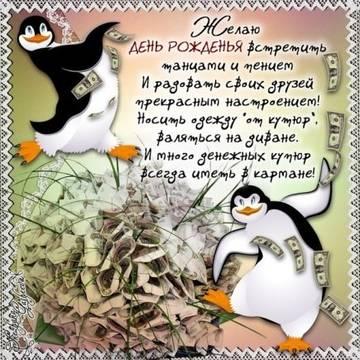 http://s8.uploads.ru/t/ECAvP.jpg