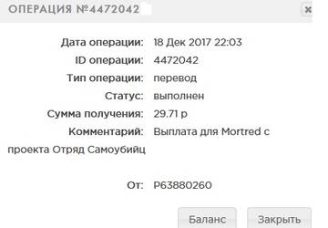 http://s8.uploads.ru/t/EF3hn.jpg