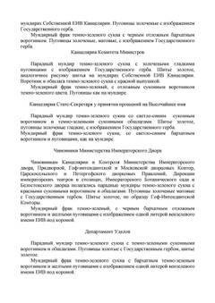 http://s8.uploads.ru/t/EIOSF.jpg