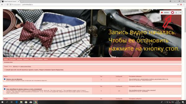 http://s8.uploads.ru/t/EIo7Y.png