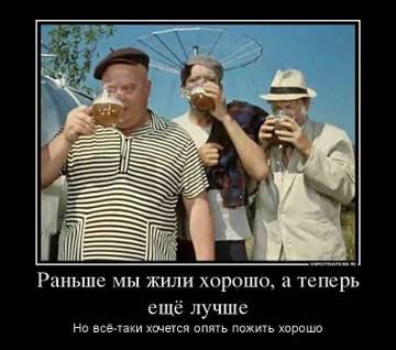 http://s8.uploads.ru/t/EKrXu.jpg