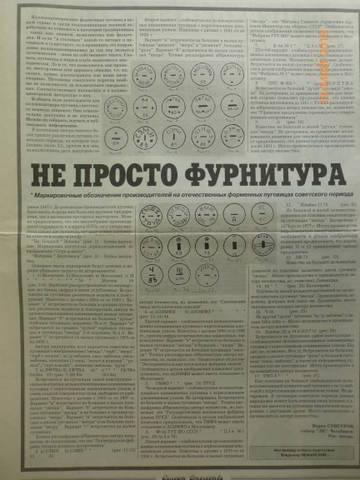 http://s8.uploads.ru/t/EKsN1.jpg