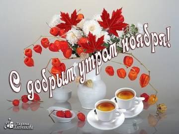 http://s8.uploads.ru/t/EKygZ.jpg