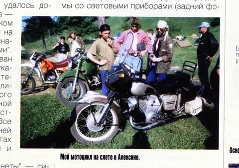 http://s8.uploads.ru/t/ELvCP.jpg