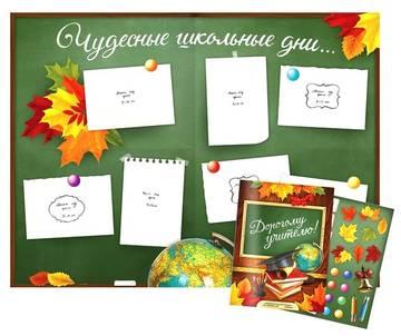 http://s8.uploads.ru/t/ELxju.jpg