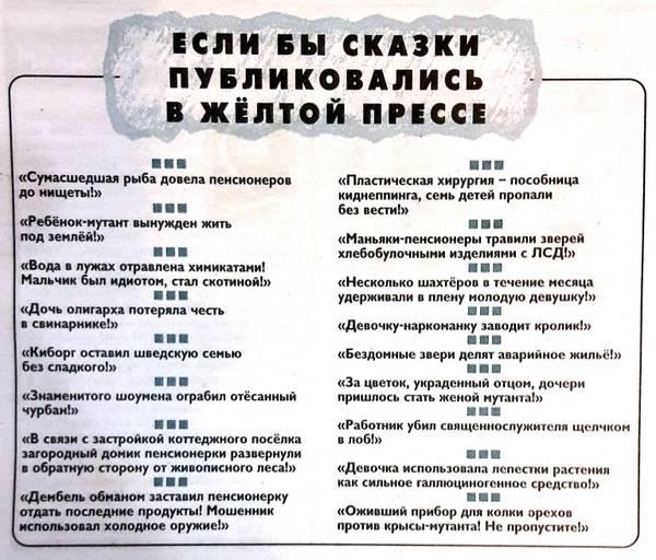 http://s8.uploads.ru/t/EOV6r.jpg