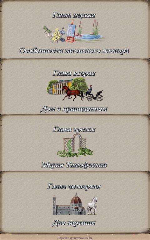 http://s8.uploads.ru/t/EPrWq.jpg