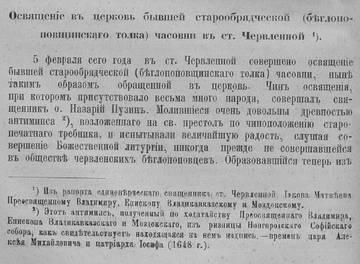 http://s8.uploads.ru/t/ESCrQ.jpg
