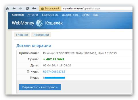 http://s8.uploads.ru/t/ESFmY.png