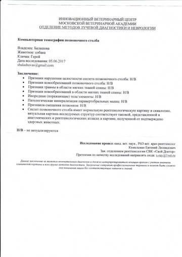 http://s8.uploads.ru/t/ESNdo.jpg