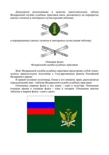 http://s8.uploads.ru/t/EU5S7.jpg