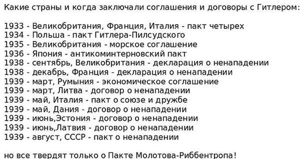 http://s8.uploads.ru/t/EYtIU.jpg