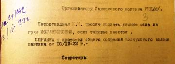 http://s8.uploads.ru/t/EaqDV.jpg