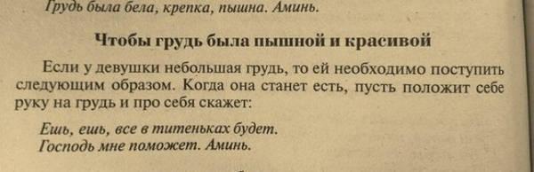 http://s8.uploads.ru/t/EcaiN.jpg