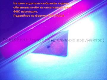 http://s8.uploads.ru/t/EfAr3.jpg