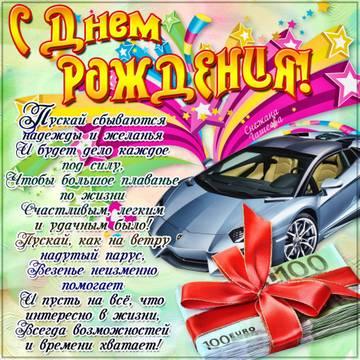 http://s8.uploads.ru/t/Eh1Cv.jpg