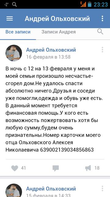 http://s8.uploads.ru/t/Ek4ns.png