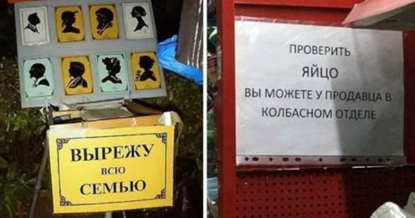 http://s8.uploads.ru/t/EpVRn.jpg