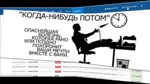 http://s8.uploads.ru/t/EqN4x.jpg