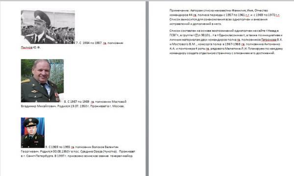 http://s8.uploads.ru/t/ErpD3.jpg