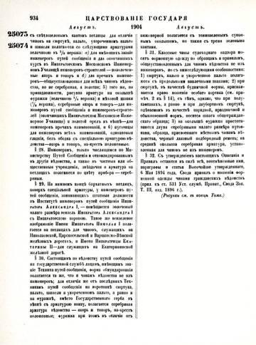 http://s8.uploads.ru/t/EsTH2.jpg