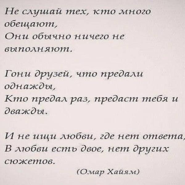 http://s8.uploads.ru/t/EtMef.jpg