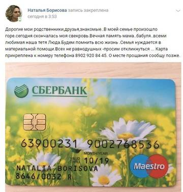 http://s8.uploads.ru/t/EvaCs.jpg