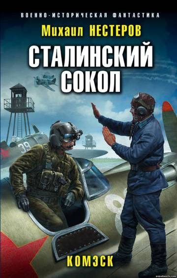 http://s8.uploads.ru/t/EwasD.jpg