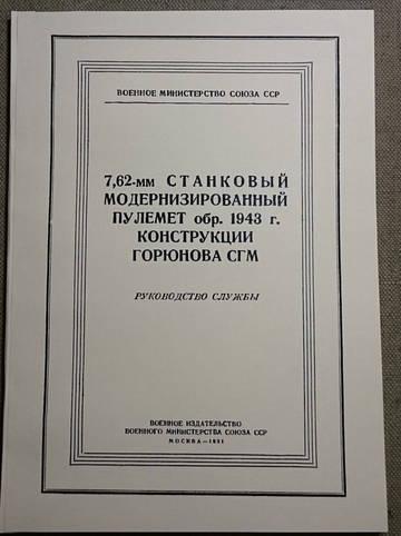 http://s8.uploads.ru/t/Ewz6Y.jpg
