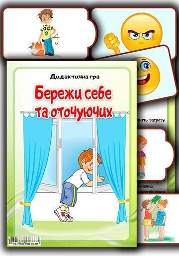 http://s8.uploads.ru/t/EyQbz.jpg