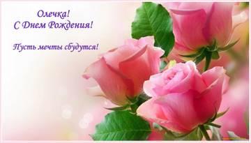 http://s8.uploads.ru/t/EzhZ7.jpg