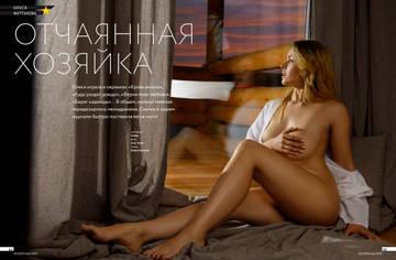 http://s8.uploads.ru/t/FIXSZ.jpg