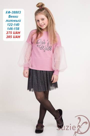 http://s8.uploads.ru/t/FNv0S.jpg