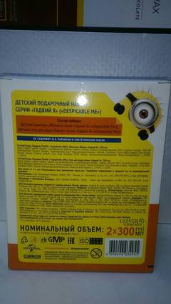 http://s8.uploads.ru/t/FUfPq.jpg