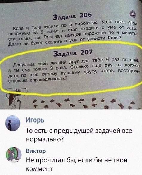 http://s8.uploads.ru/t/FV86o.jpg