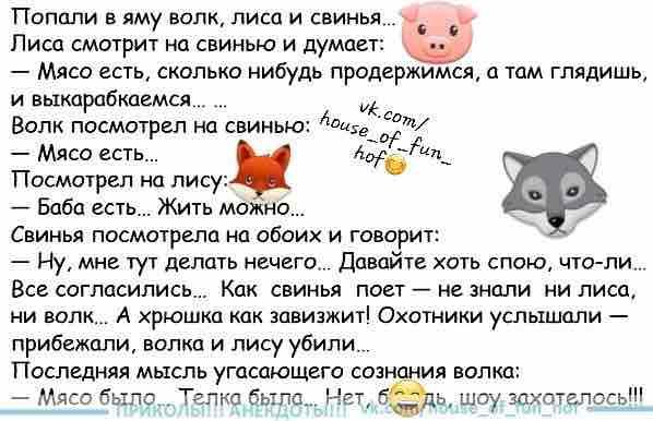 http://s8.uploads.ru/t/FZRXO.jpg
