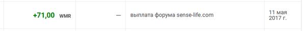 http://s8.uploads.ru/t/FbSsq.png