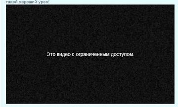 http://s8.uploads.ru/t/FcnU2.jpg