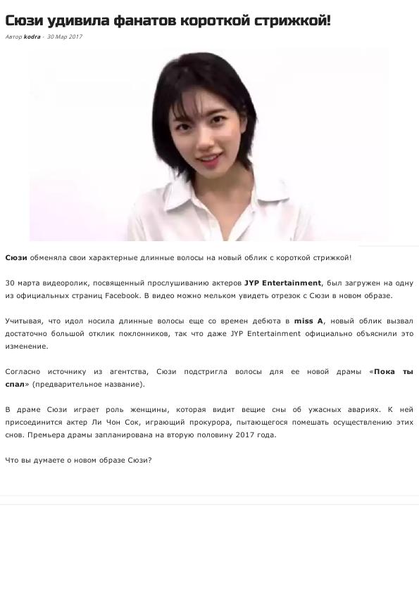 http://s8.uploads.ru/t/FjGyB.png