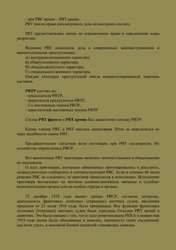 http://s8.uploads.ru/t/FjtaW.jpg