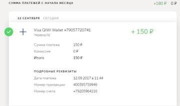 http://s8.uploads.ru/t/FqPZb.jpg