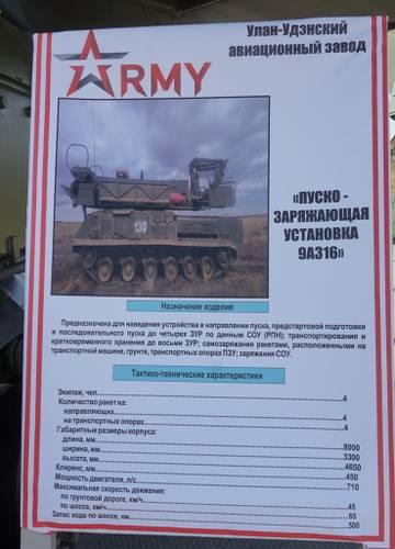 http://s8.uploads.ru/t/FtBZh.jpg