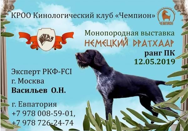 http://s8.uploads.ru/t/Fu6Kb.jpg